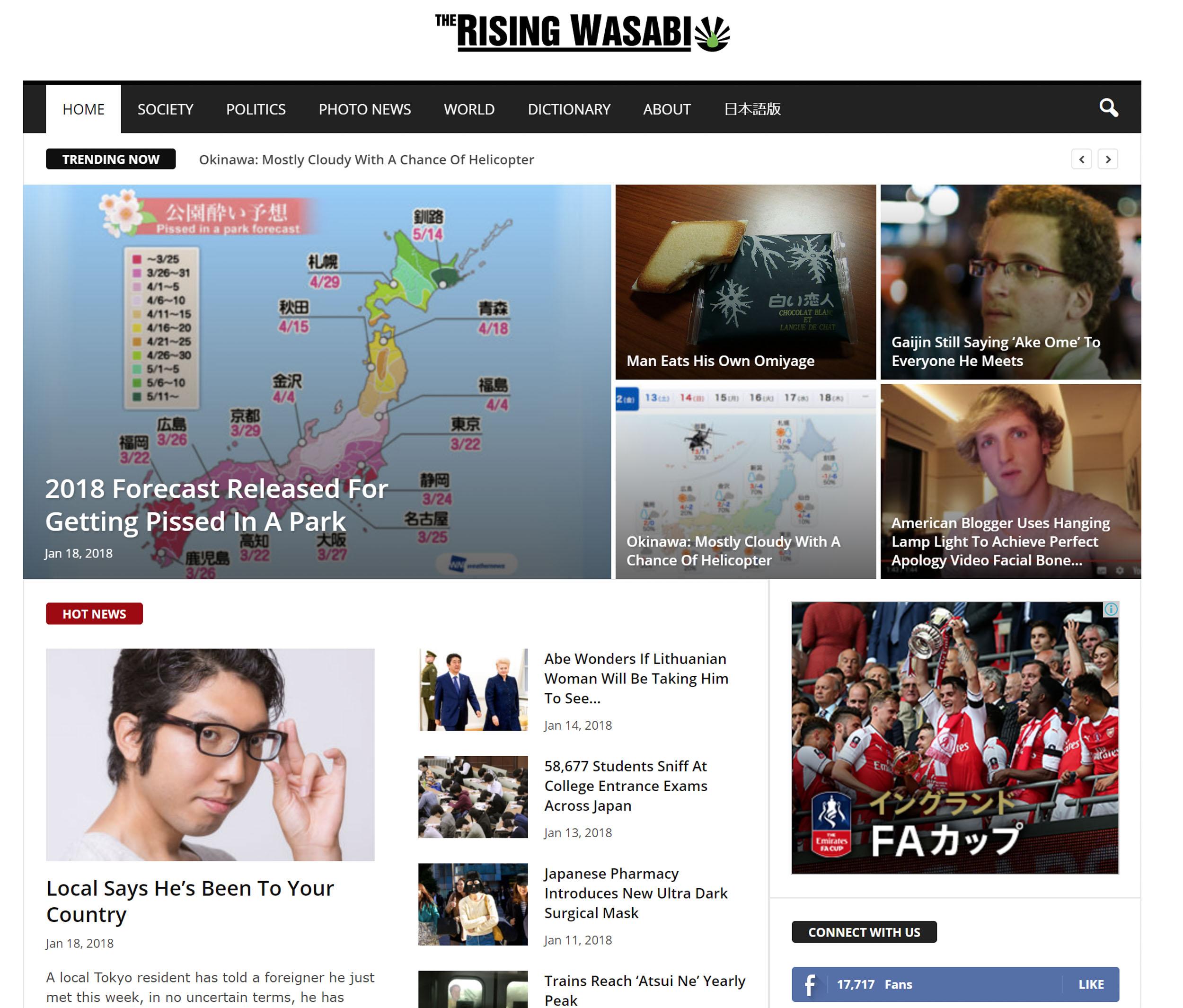 The Wasabi Rising.jpg