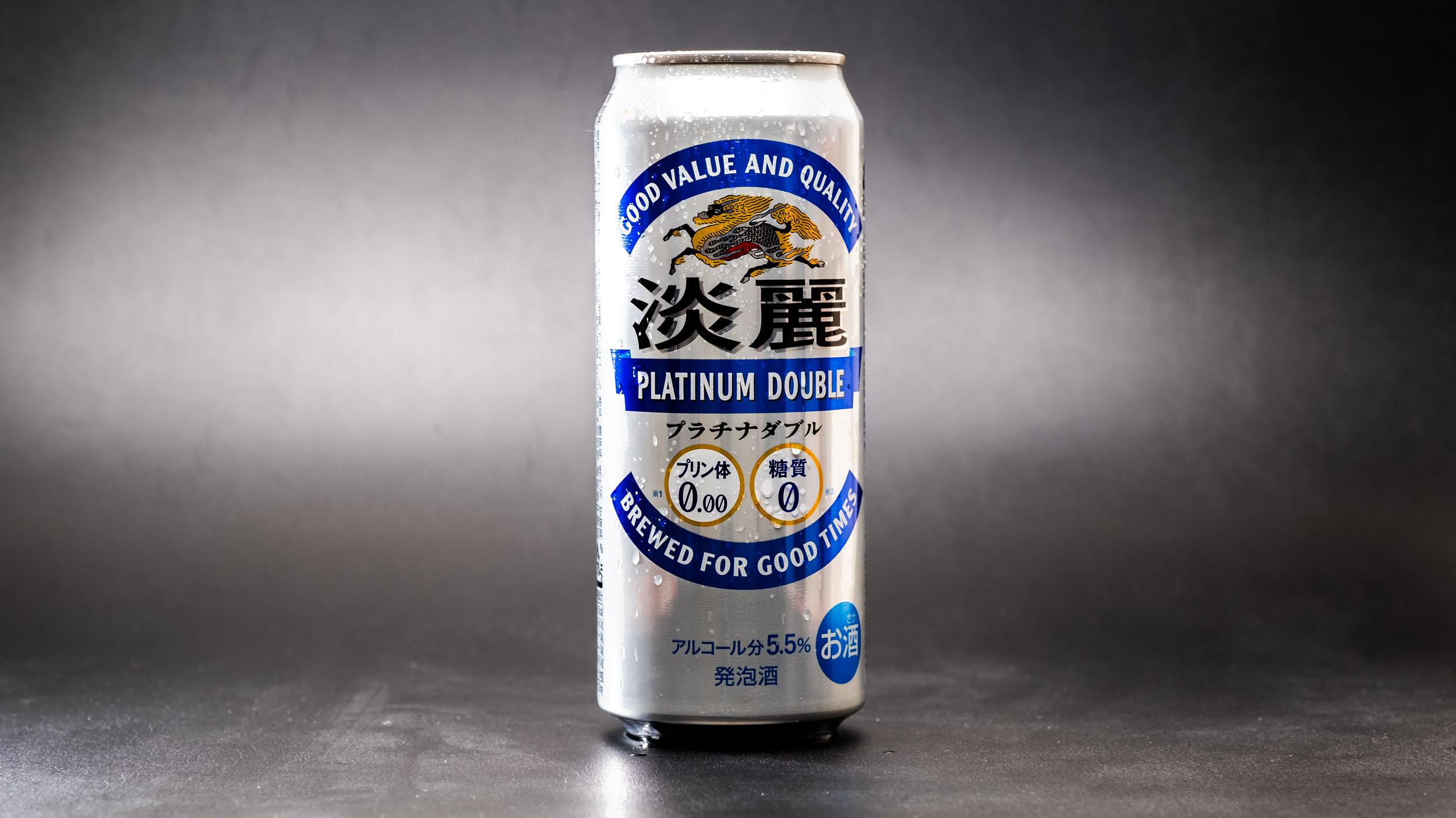Kirin's Platinum Double