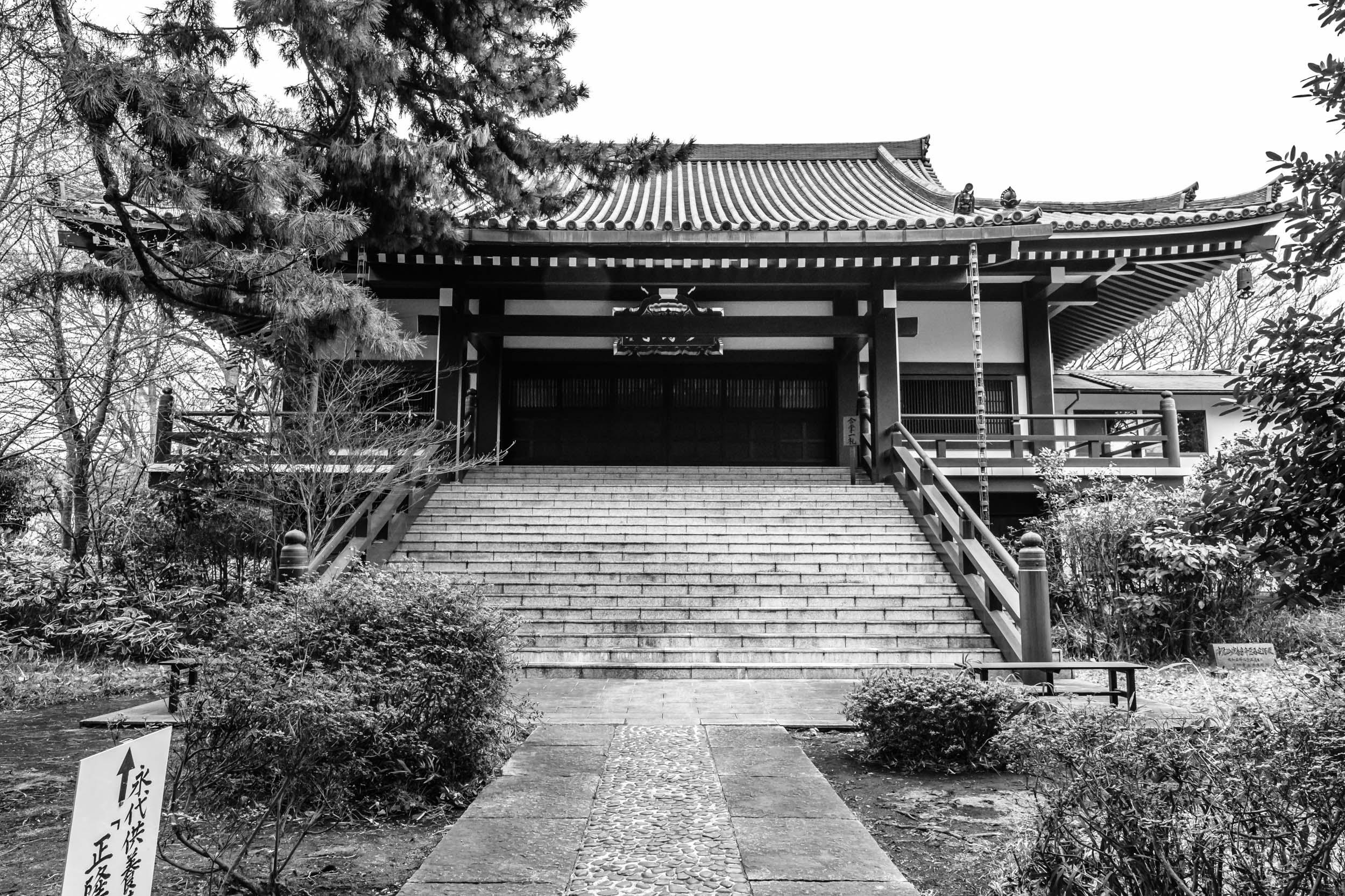 The temple of Myōjūji