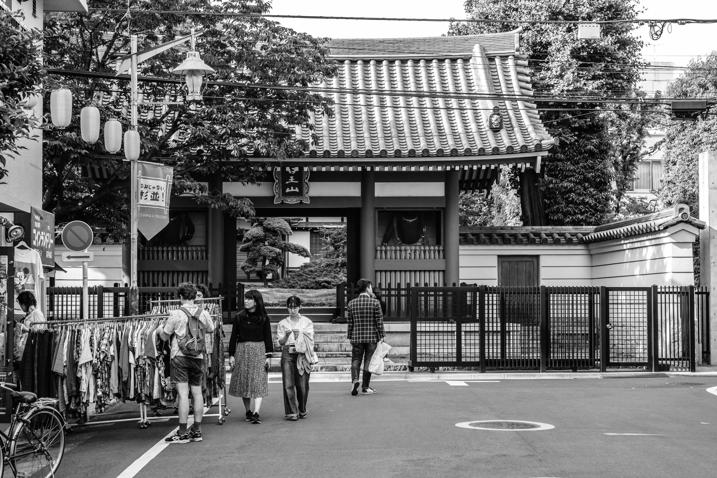 Shop or temple? You can go to both in Koenji