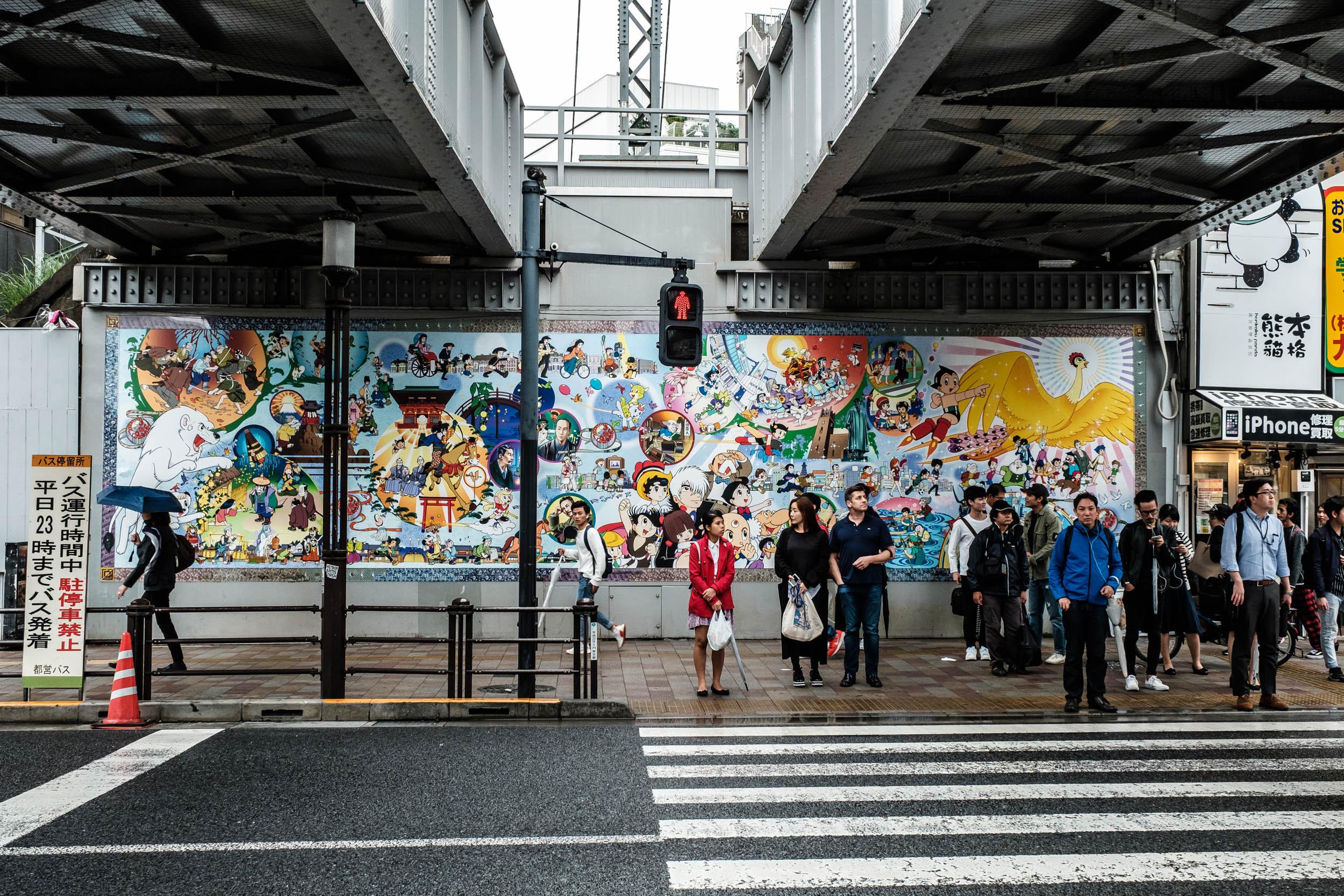 The smaller mural under the Seibu Ikebukuro tracks