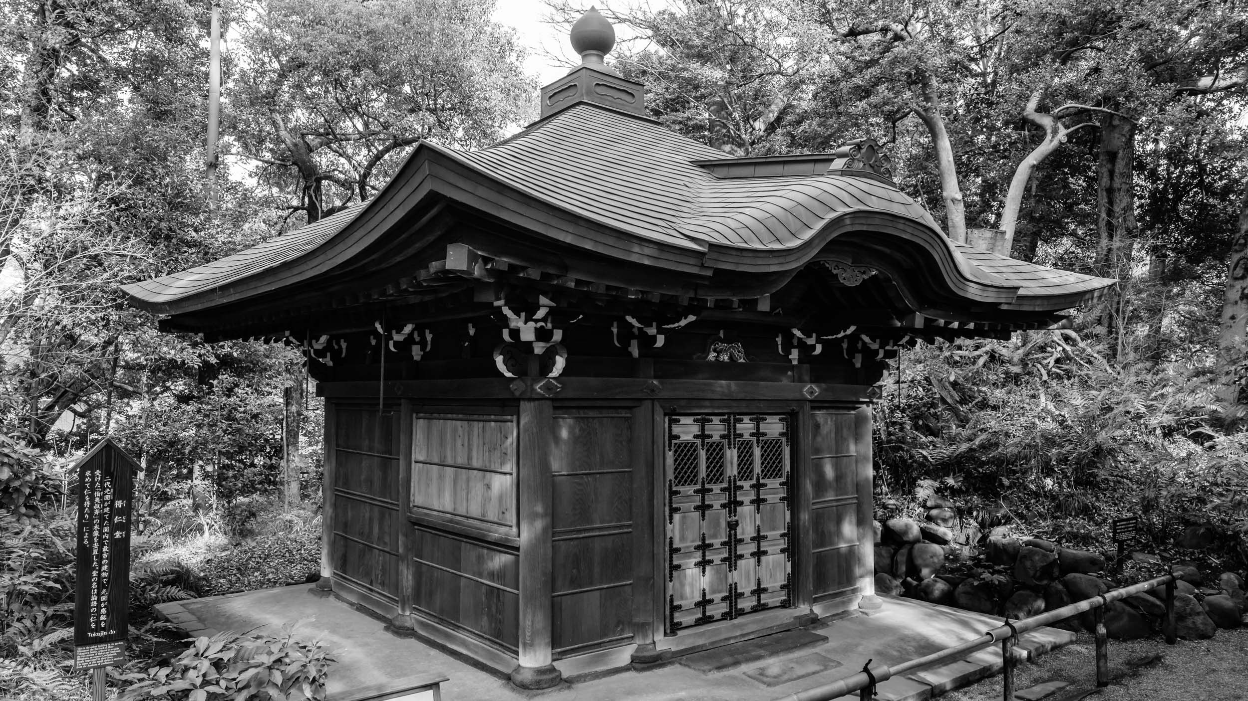 The temple of Tokujin-do