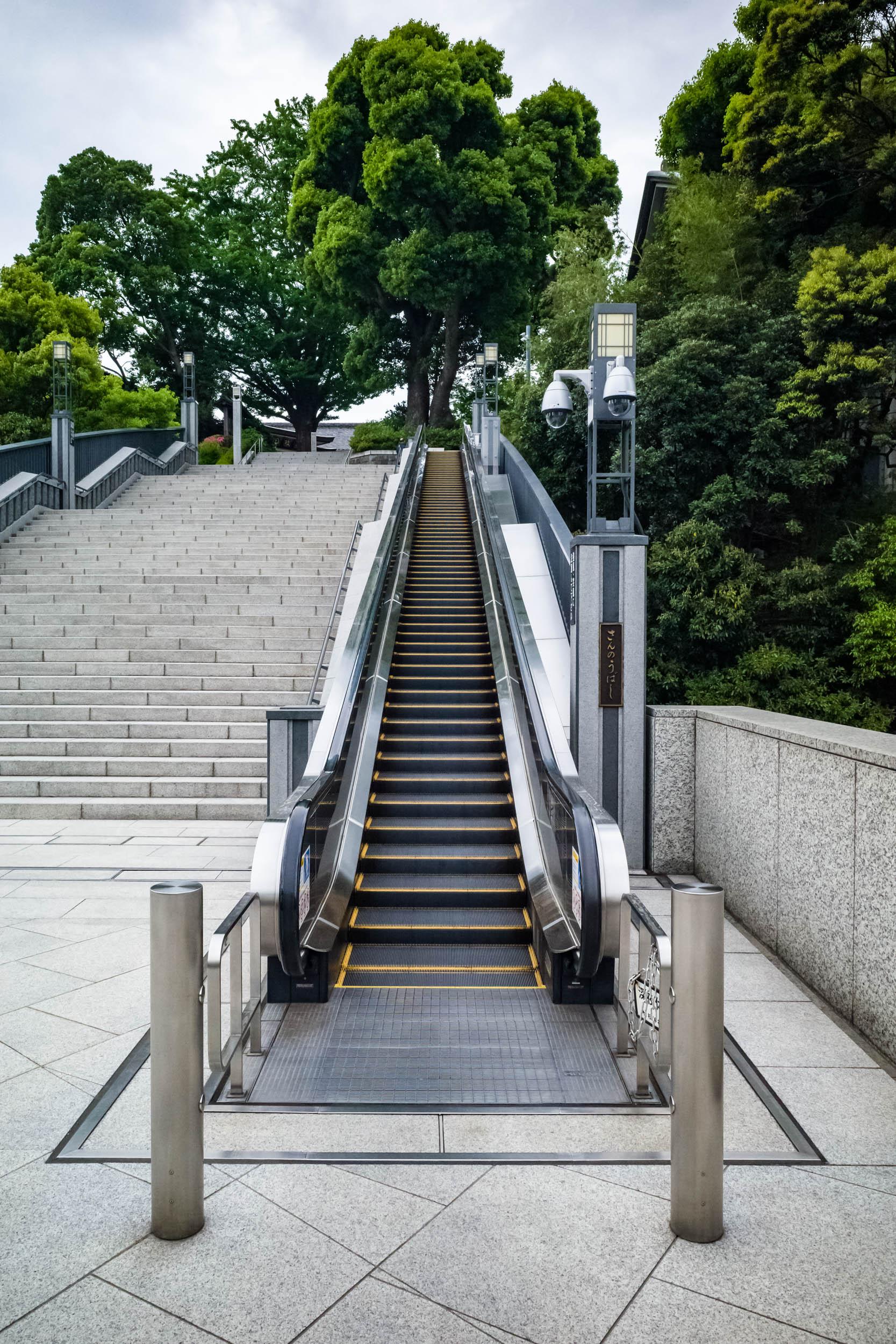 The second escalator