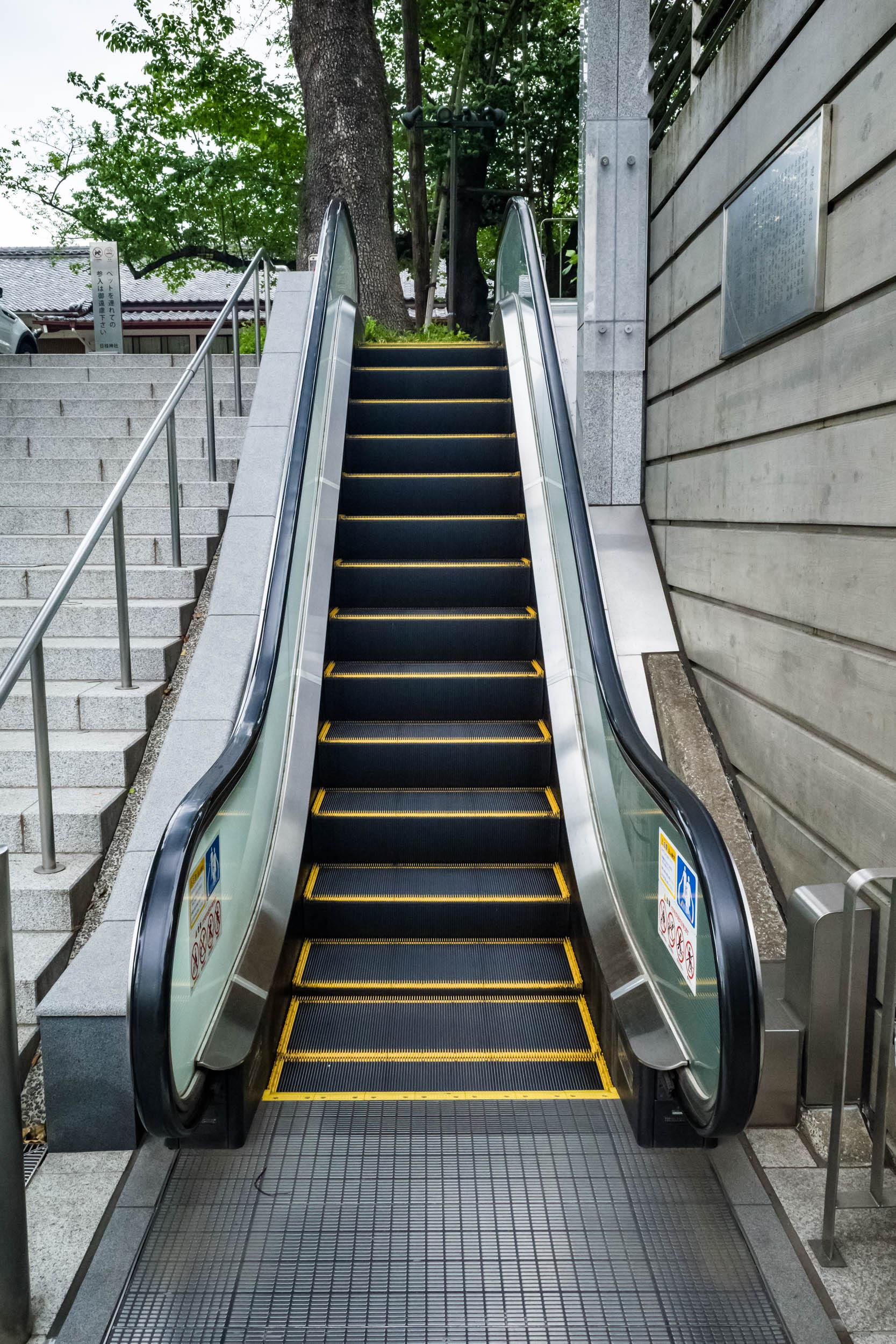 The top escalator