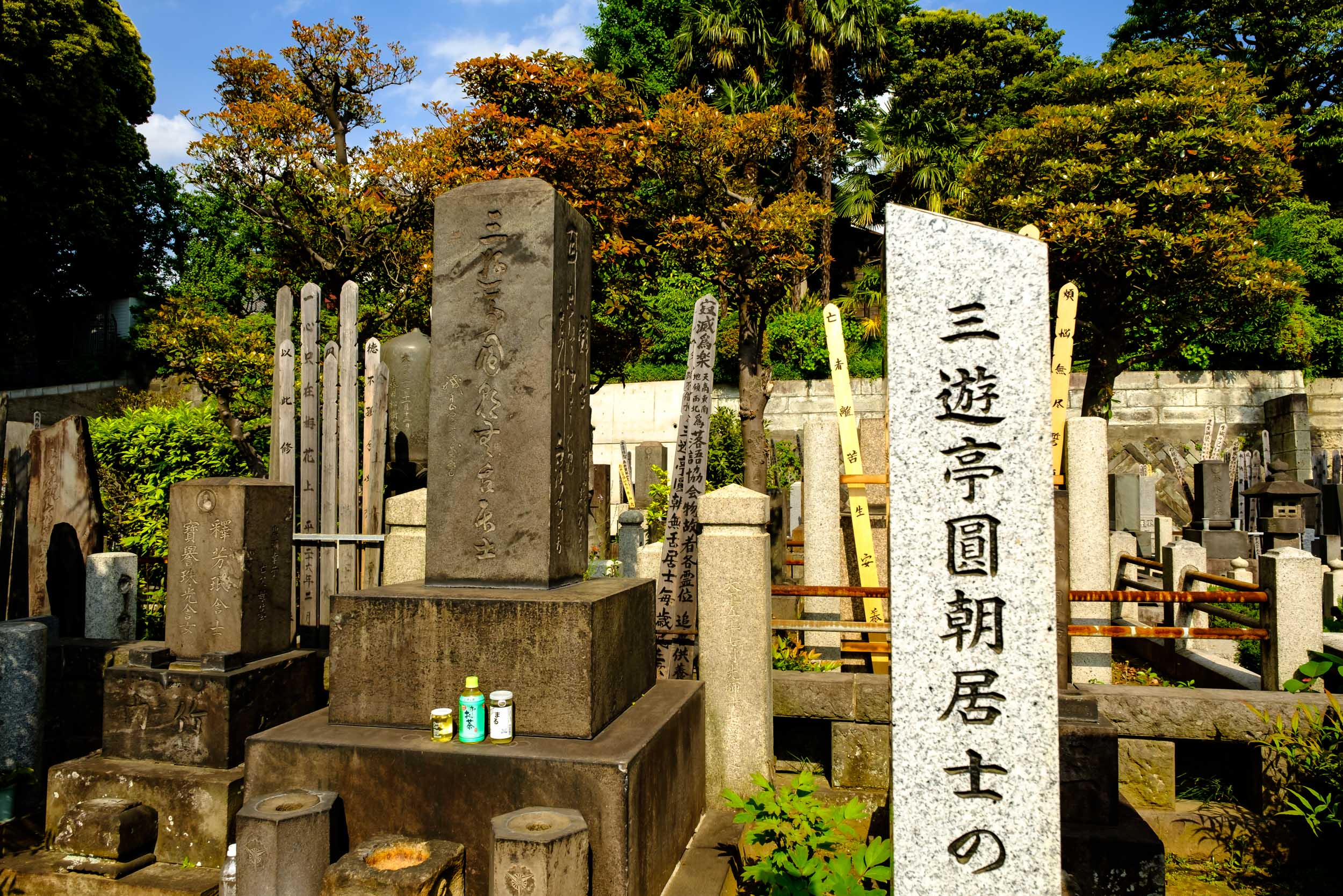 The grave of rakugo artist, Sanyutei Encho