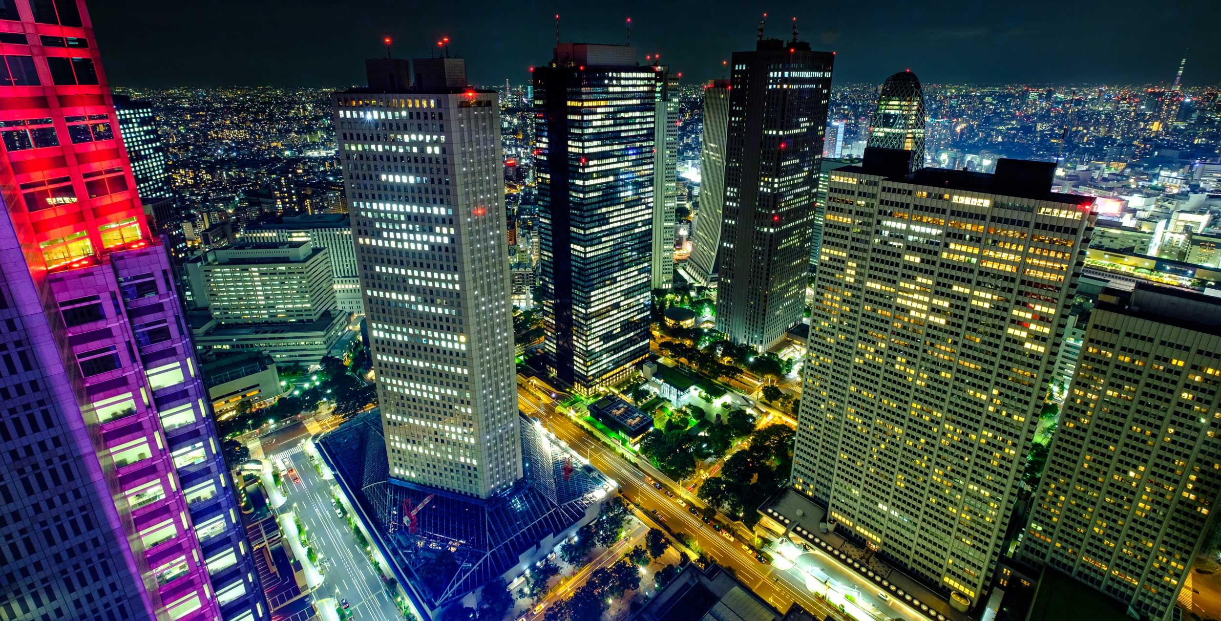 Looking over the skyscrapers of Nishi-Shinjuku