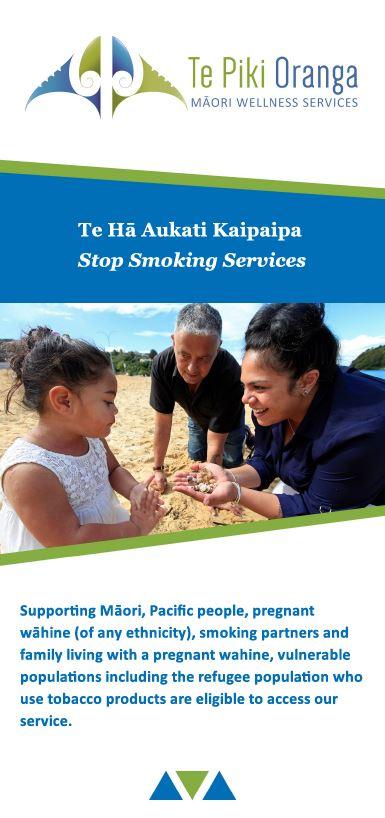 Te Ha / Stop Smoking Brochure