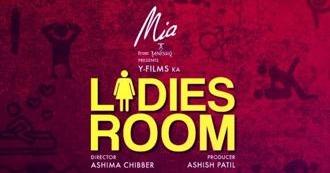 ladiesroom.jpg