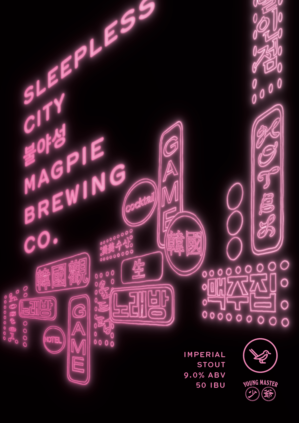 magpie-online-posters.png