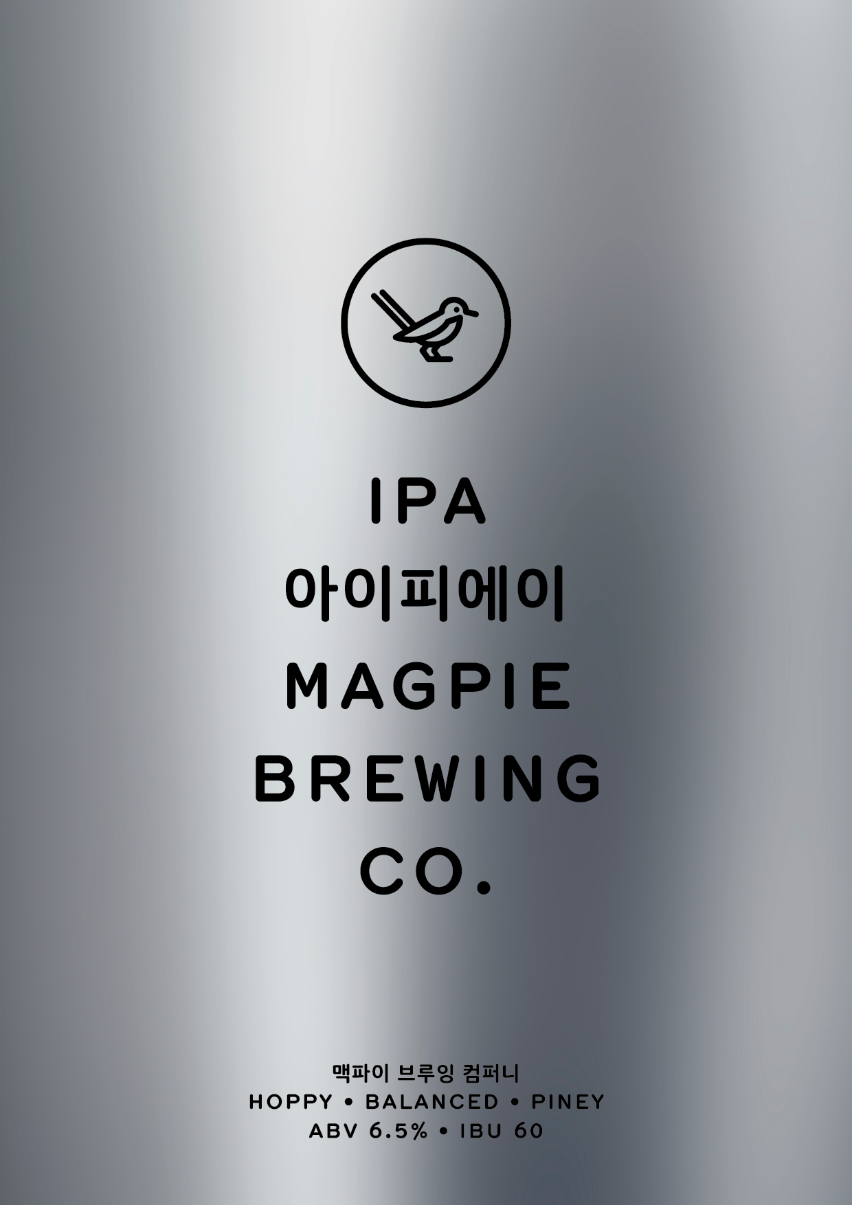 magpie-online-posters3.png