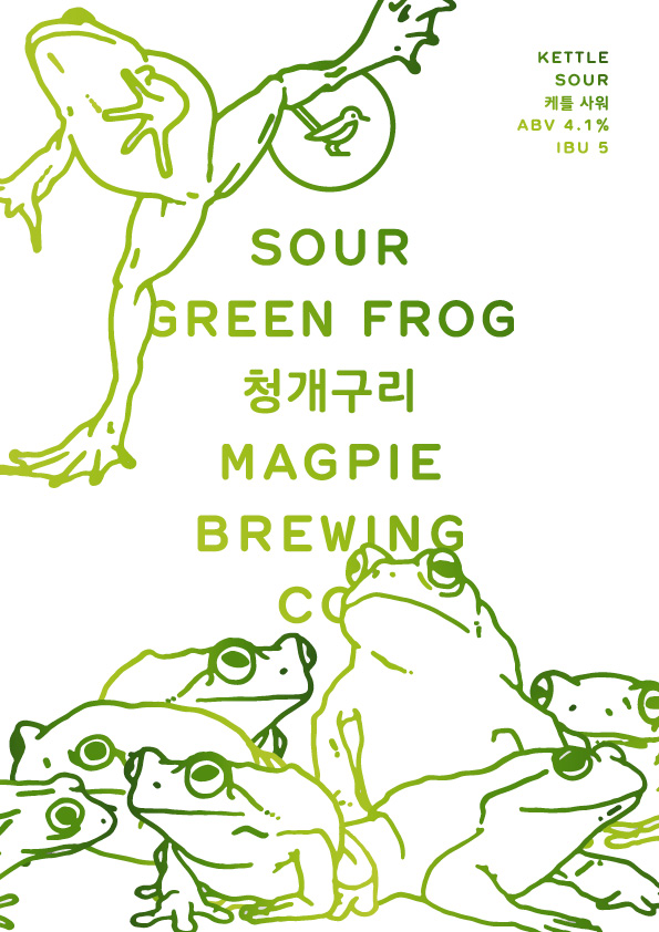 sourgreenfrog-poster03.jpg