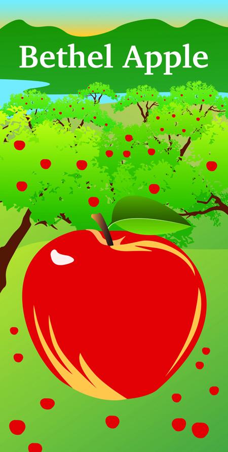 Bethel Apple Smalll.jpg