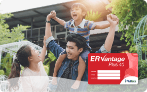 FAMILY EMERGENCY BUNDLE ₱4,000 one-time payment  Selected emergency coverage for Kids (6 months – 17 years old) and Adults (18 to 64 years old) in 500+ Philcare accredited hospitals nationwide.
