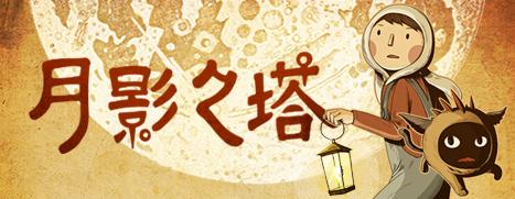 大宣传图CN.jpg