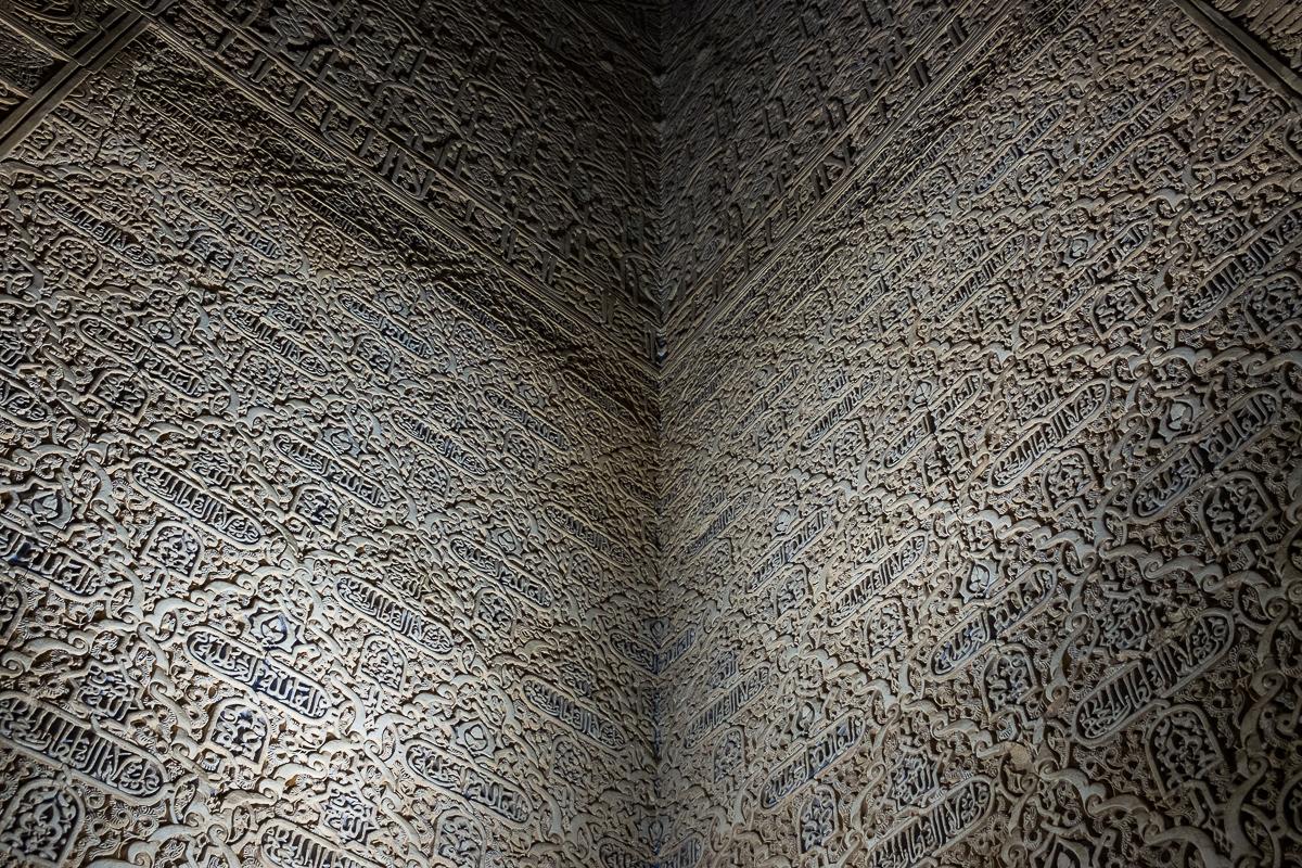 High detailed walls inside the Palacios Nazaríes.