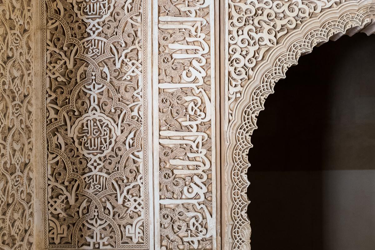Details on the walls of the Hall of the Abencerrages / Sala de los Abencerraje.