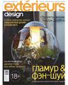 user_magazines-cover-81.jpg
