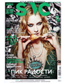 user_magazines-cover-82.jpg