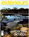 user_magazines-cover-69.jpg
