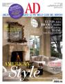 user_magazines-cover-58.jpg