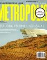 user_magazines-cover-51.jpg