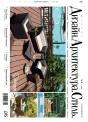 user_magazines-cover-42.jpg