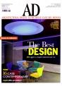 user_magazines-cover-7.jpg
