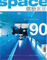 user_magazines-cover-23.jpg