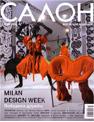 user_magazines-cover-32.jpg