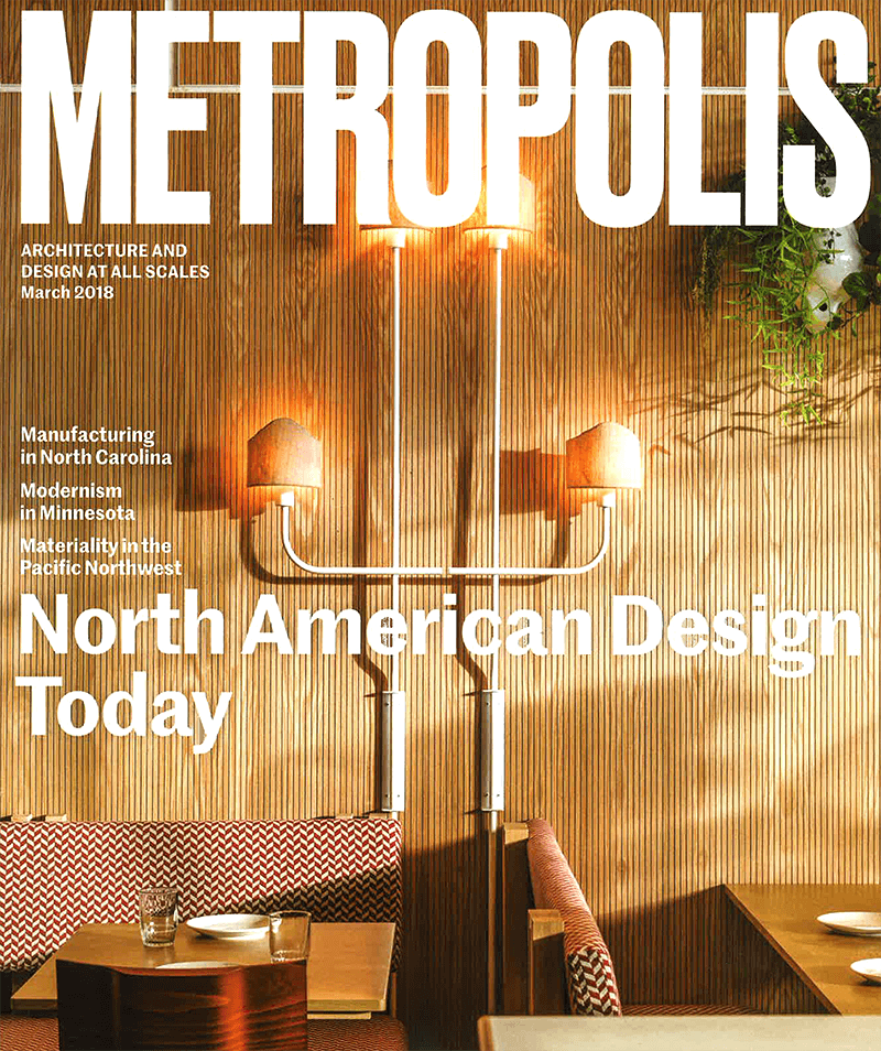 3.5.18-Metropolis-March-issue-1.png