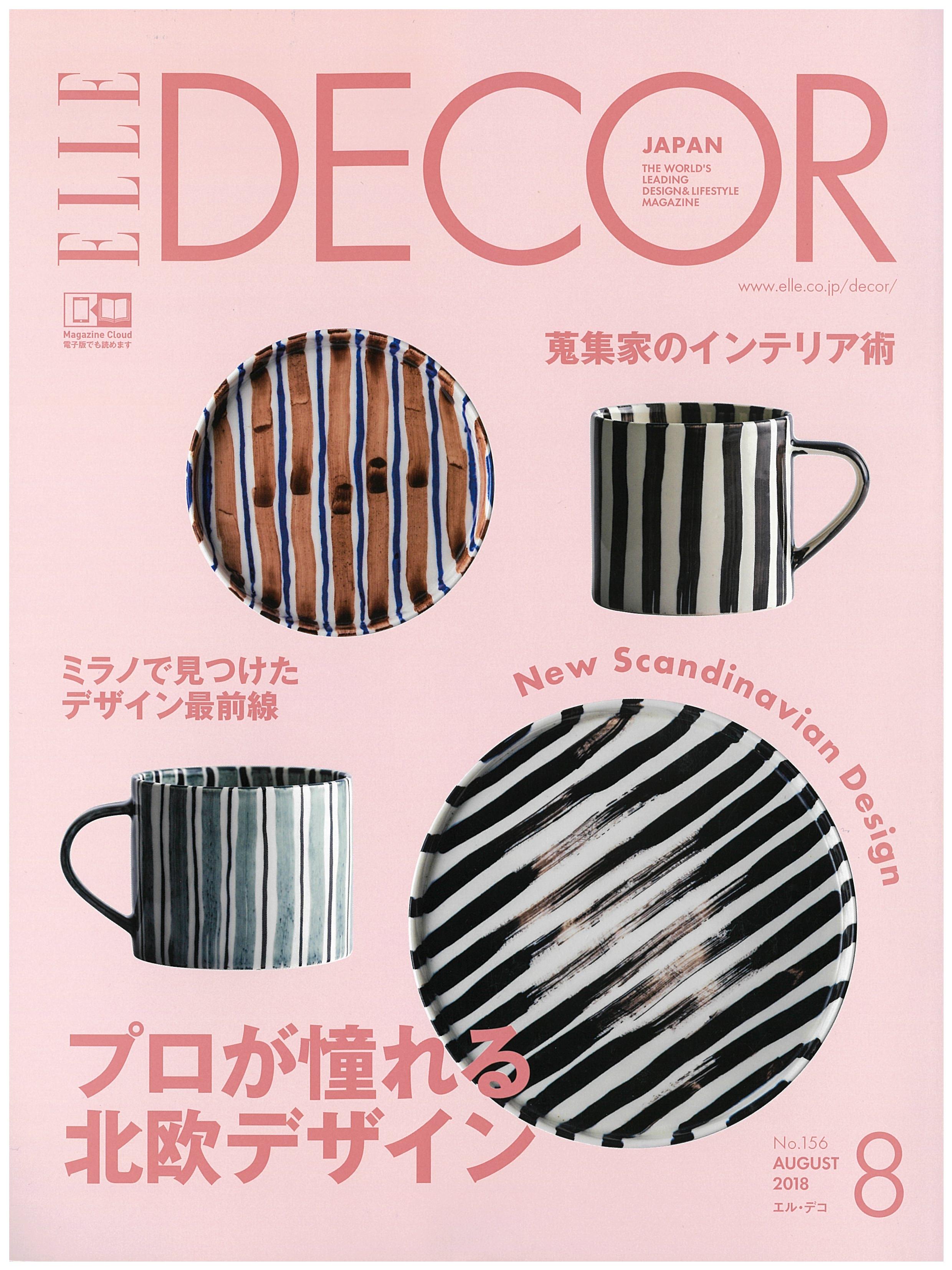 ELLE DECOR Japan_no.156_Aug. issue_Preludia series_Page_1.jpg
