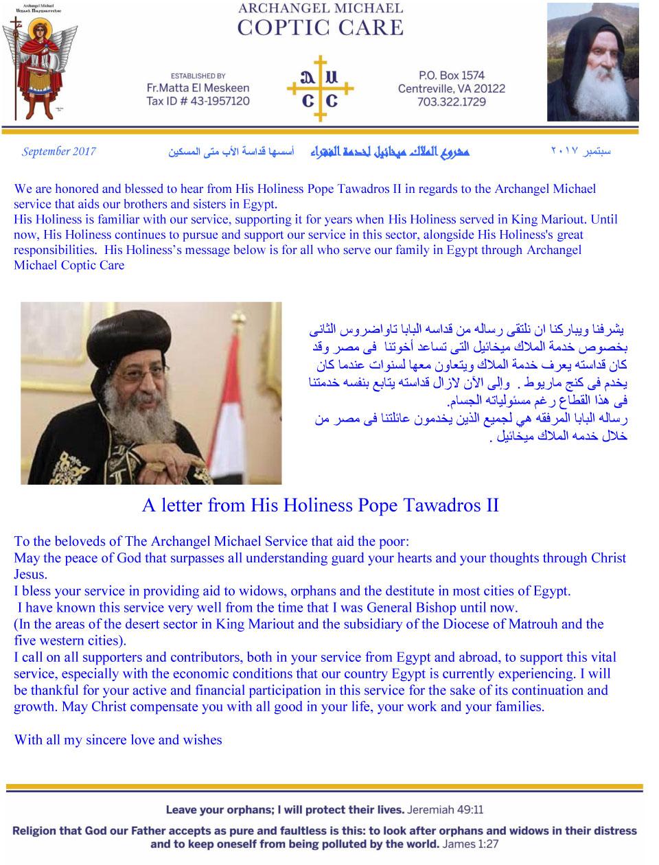 Pope-Tawadros-II-SEPTEMBER-LETTER-2017_1.jpg