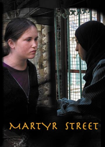 MARTYR STREET