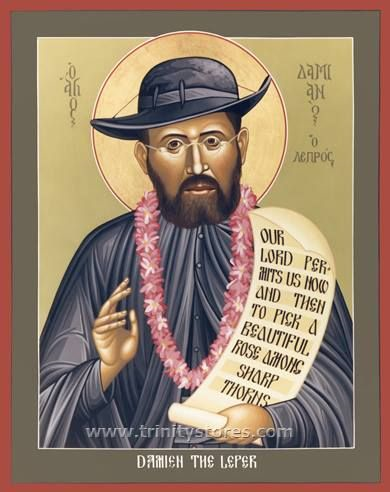 pic st Damien.png