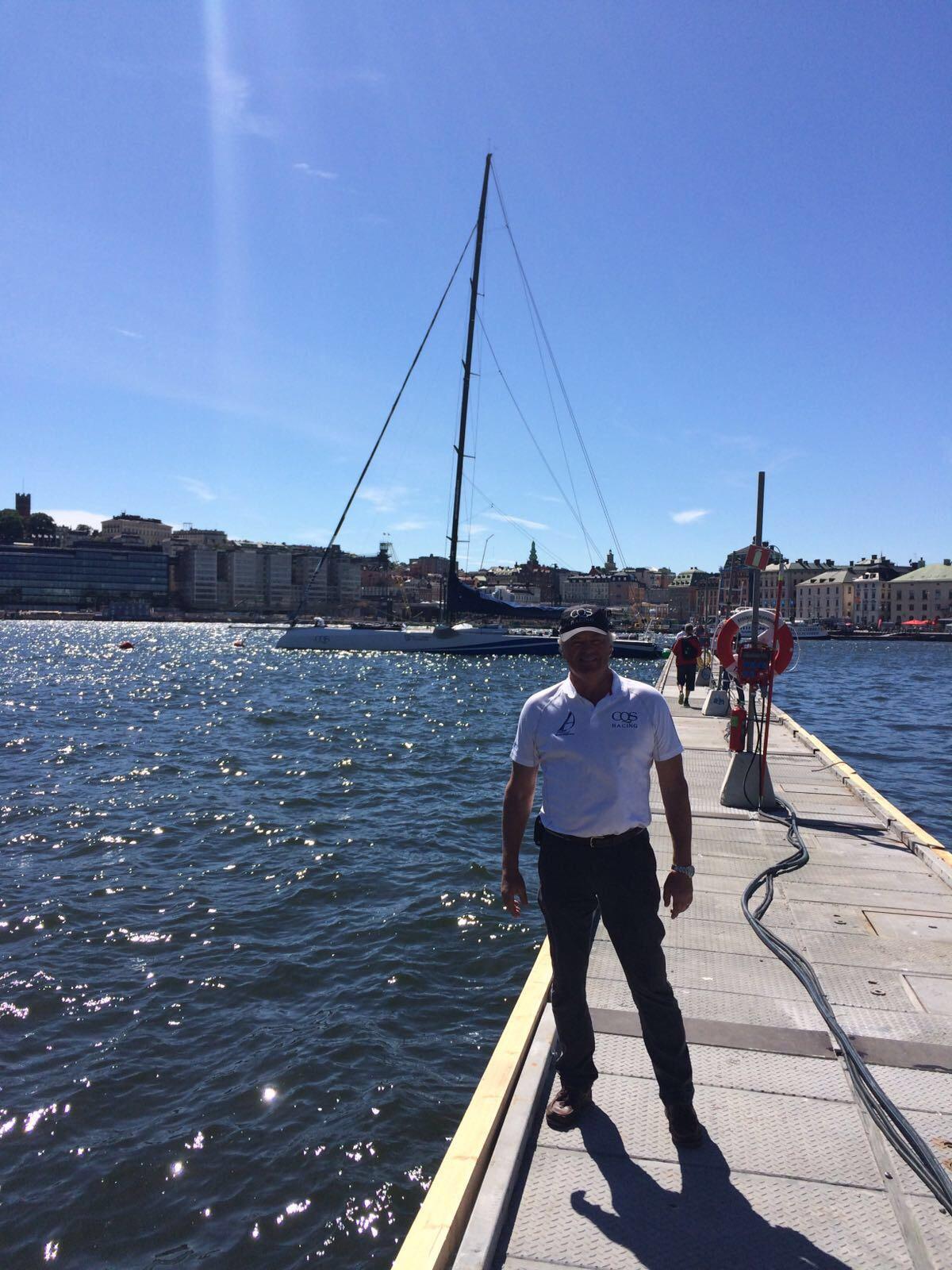 Stockholm, Sweden ahead of the AF Gotland Runt Race 2017