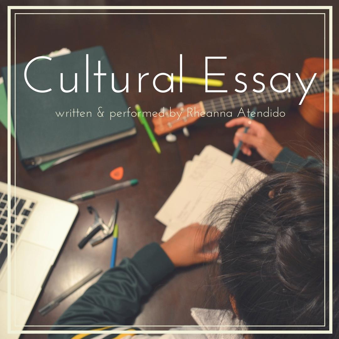 Cultural Essay.jpg