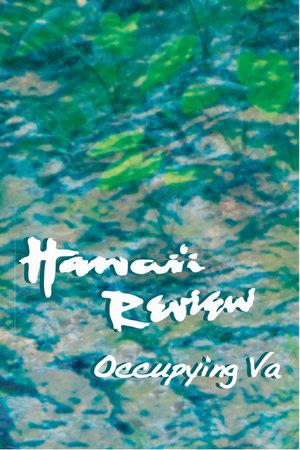 HR+85+Cover.jpg