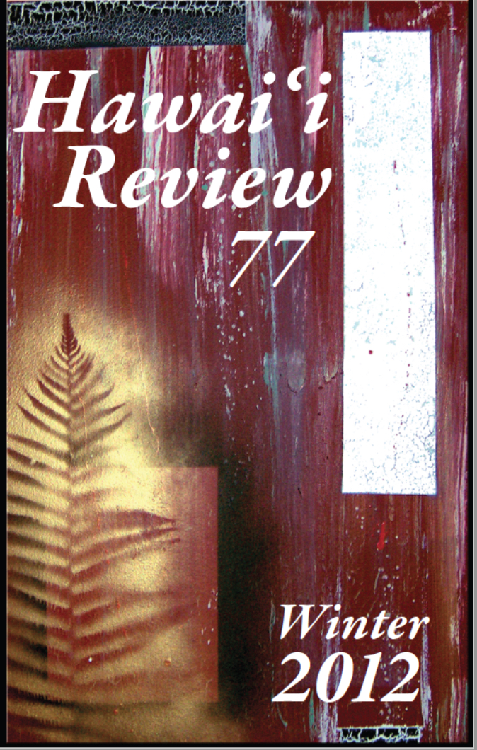 77 Front Cover.jpg