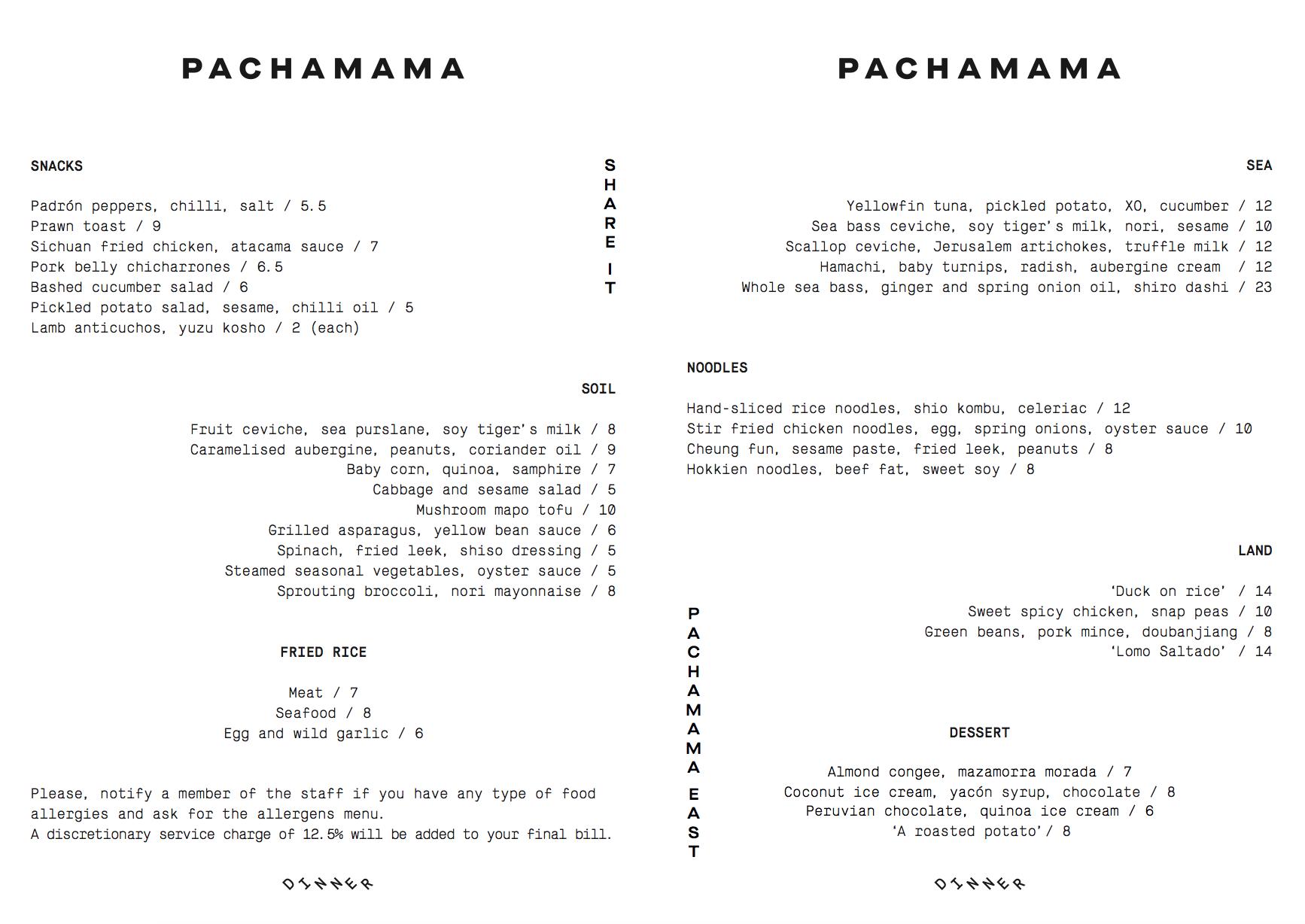 Pachamama East Sample Menu
