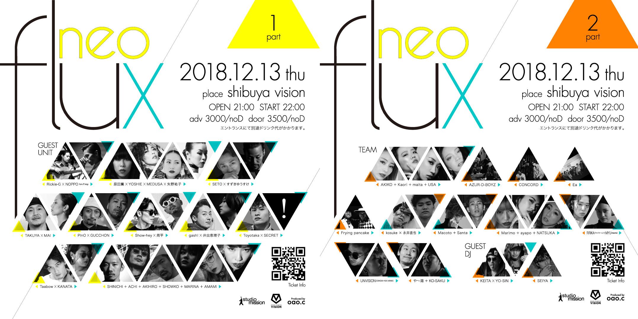 neoflux_B.jpg