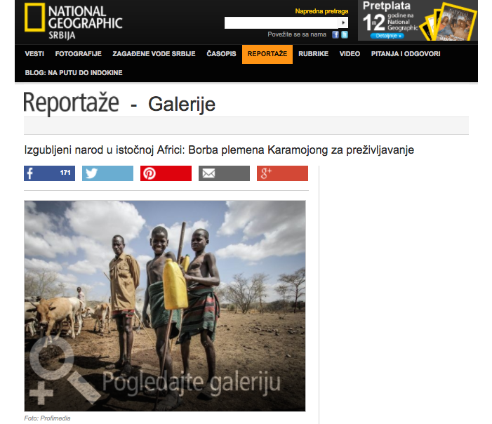 East Africa's Lost Tribe: The Karamojong // National Geographic Serbia