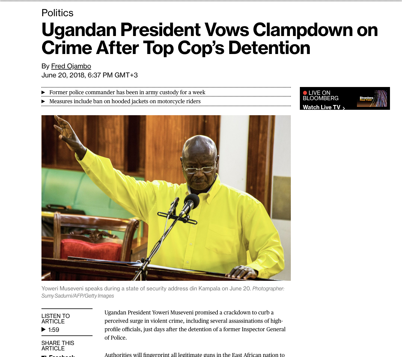 Ugandan president vows clampdown on crime after top cop's detention // Bloomberg // 06.2018