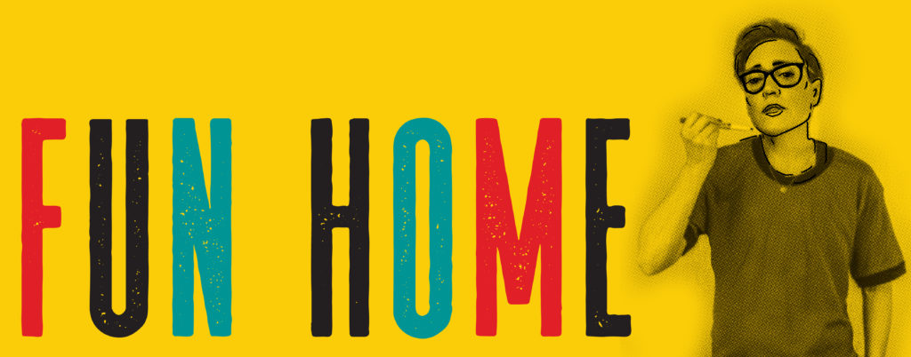 fun home banner.jpg