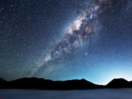 Cusco Planetarium