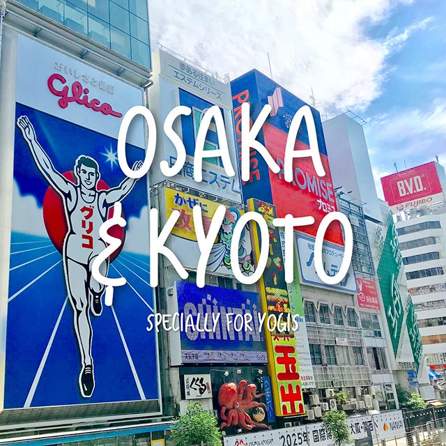 🇯🇵 Osaka & Kyoto 10 things (Specially for yogis)  1⃣ 📸 Take selfie with Osaka runner 2⃣ 🥪 Enjoying morning riverside breakfast @northshore.hanafru  3⃣ 🧘🏻‍♀️ Try your first time coffee yoga class @morningglasscoffee  4⃣ ⛩ Take a walk in historic Kyoto temple 5⃣ 🦌 Be careful when feed the deers  6⃣ 🤟🏻 Finding local young vibe @streamercoffeecompany  7⃣ 🔥 Experience a hot yoga class @thebenevoland  8⃣ 🎭 Indulging yourself @universalstudiosjapan  9⃣ 🚶🏻‍♀️Explore hidden gems in the alley 🔟 🍜 Lastly, Eat Ramen!  #DesignWhoTravel #MeetTheWorld #creativeitineray #yogi #osaka #kyoto #japan #foodie #breakfast #yoga #retreat #nomad