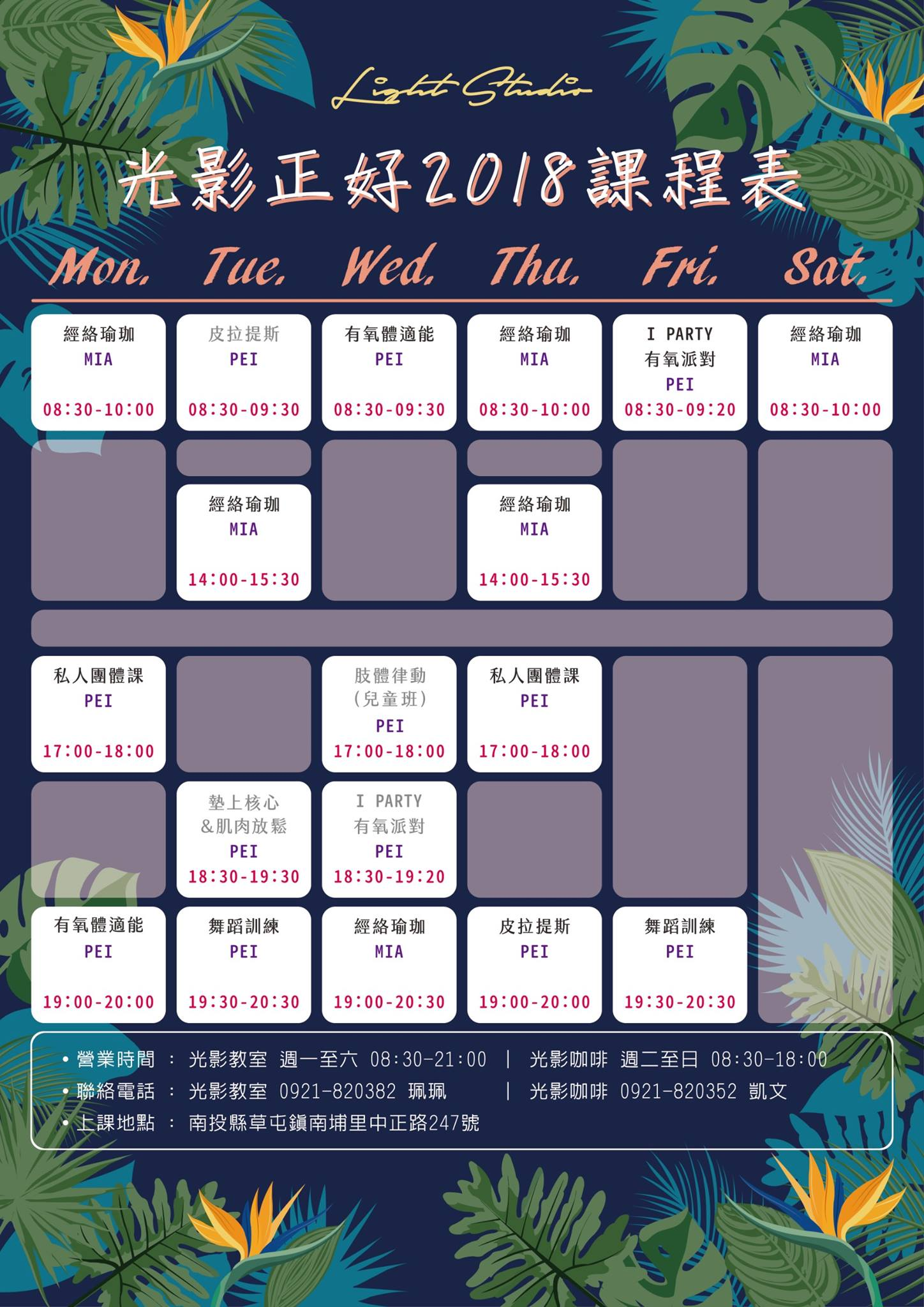 Taiwan_Nantou_Yoga_Studio_7.jpg