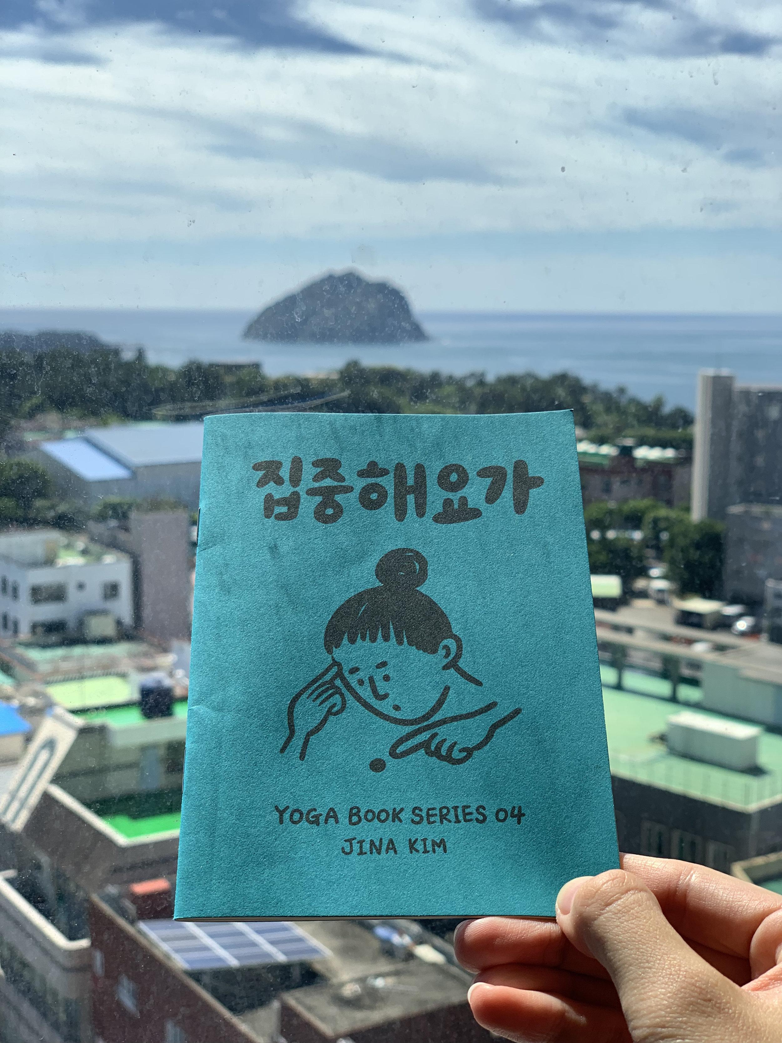Jeju_YogaBook
