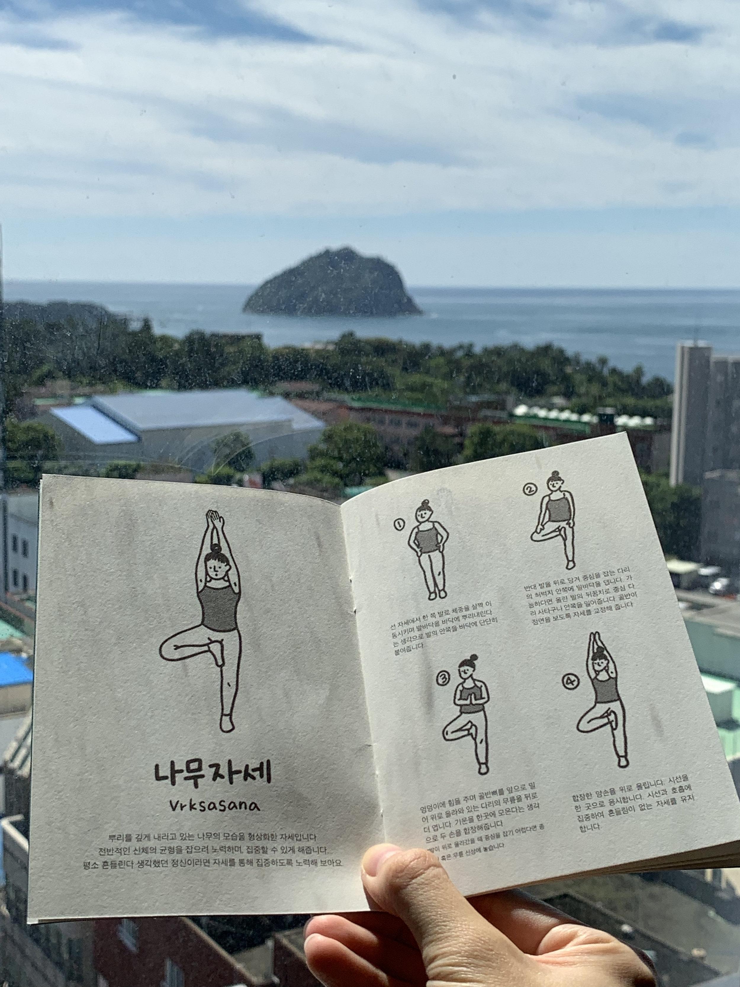 Jeju_YogaBook2