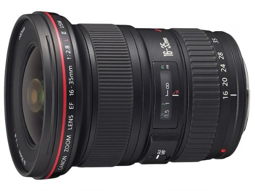 Copy of Canon EF 16-35mm f/2.8L II