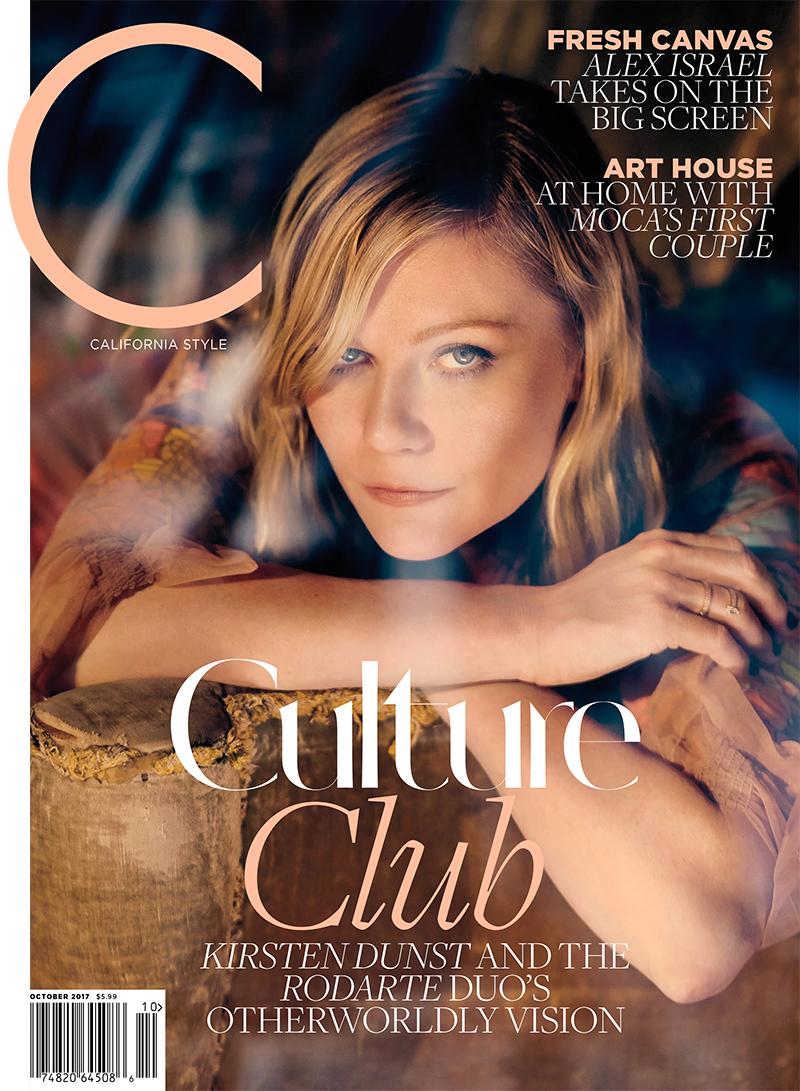 C Magazine - October 2017